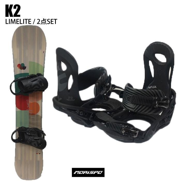 格安販売の レディース スノーボード2点セット 17-18 K2 LIMELITE 18-19 FLUX PR (BLACK) スノボセット, ミズナミシ f21480f5