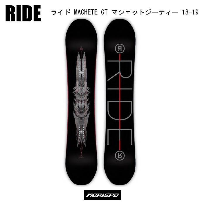 【在庫あり/即出荷可】 RIDE GT ライド MACHETE ライド 板 GT マシェットジーティー 18-19 スノーボード 板, キヨスチョウ:263cd59e --- airmodconsu.dominiotemporario.com