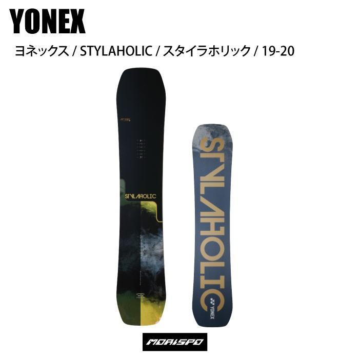 正規通販 ヨネックス YONEX YONEX スノーボード 板 STYLAHOLIC スタイラホリック 19-20 19-20 板 2020モデル, 愛別町:82ea6c81 --- airmodconsu.dominiotemporario.com