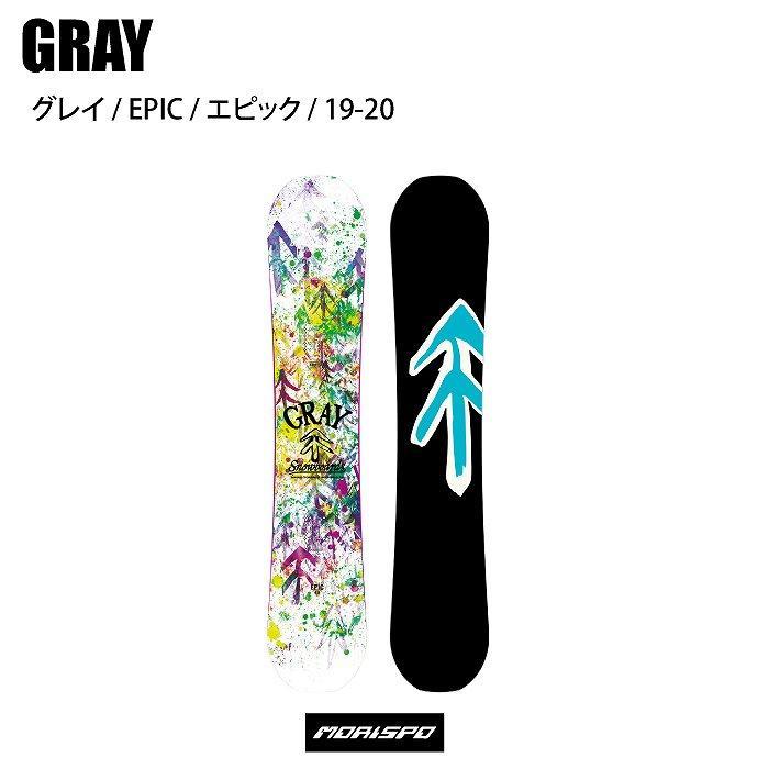 GRAY グレイ EPIC エピック 19-20 パーク JIB グラトリ スノーボード ボード板 フリースタイル