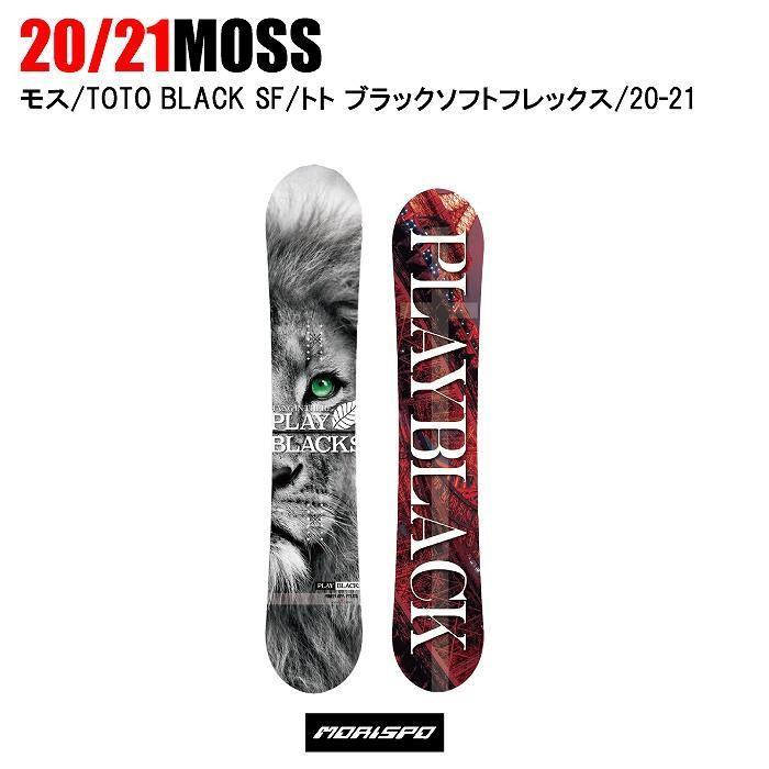 定番  2021 MOSS モス TOTO BLACK SF トトエスエフ ブラック 20-21 ボード板 フリースタイル, 平田照樹堂『歌舞伎ごのみ』 fe544ac0