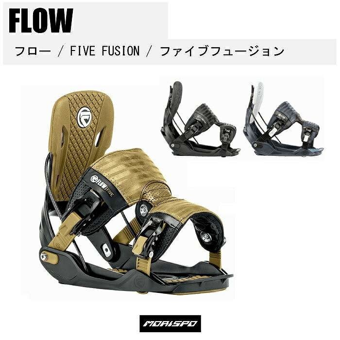FLOW フロー FIVE FUSION ファイブフュージョン 17-18 [モリスポ] スノーボード ビンディング バインディング