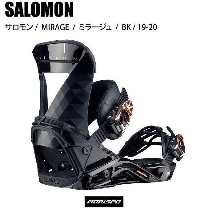 SALOMON サロモン MIRAGE ミラージュ BK 19-20 [モリスポ] ビンディング フリースタイル レディース