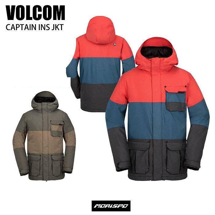 VOLCOM ボルコム CAPTAIN INS. JACKET G0451705 16-17 [モリスポ] スノーボードウエア メンズジャケット スノボ