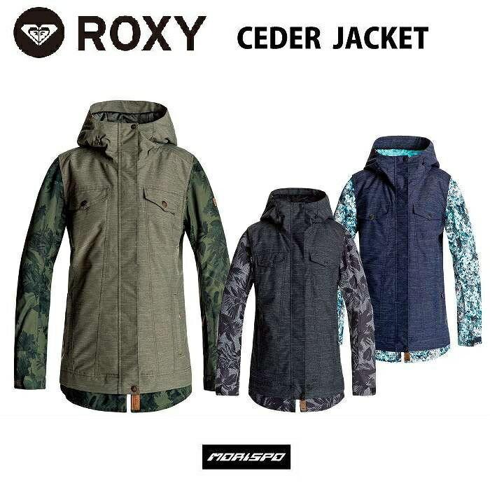 ROXY ロキシー CEDER JACKET ERJTJ03113 17-18 [モリスポ] スノーボードウエア レディスジャケット スノボ スキーウエア