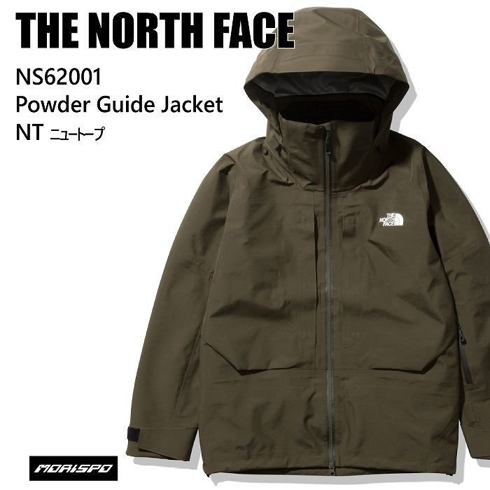 THE NORTH FACE ノースフェイス ウェア NS62001 POWDER GUIDE JK 20-21 NT ボード スキー GORE-TEX メンズ ジャケット ゴアテックス