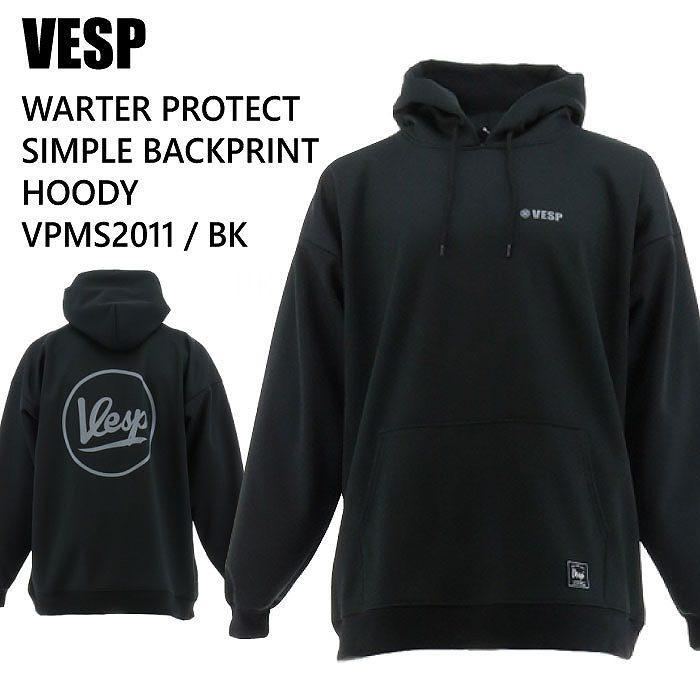 VESP べスプ ウェア VPMS2011 WARTER PROTECT SIMPLE HOODY 21-22 BK メンズ レディース 撥水 パーカー スウェット LIGHTWEAR