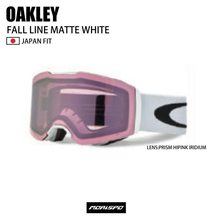 OAKLEY オークリー FALLLINE MATTE 白い PRIZM HI ピンク SNOW GOGGLE OO7086-02 ASIAN FIT 18-19 [モリスポ]