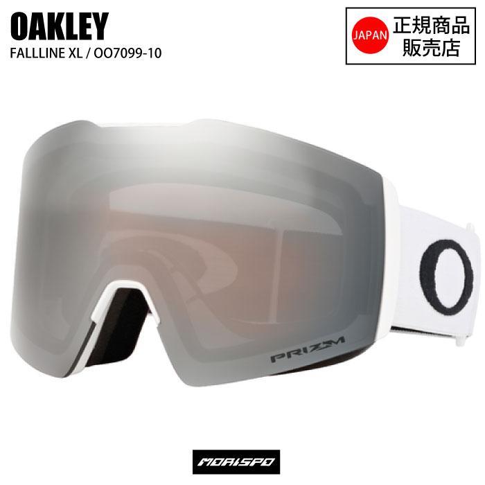 (お得な特別割引価格) オークリー ゴーグル OAKLEY ゴーグル フォールラインエックスエル FALLLINE XL スキーゴーグル スノーボードゴーグル スノーゴーグル 2020モデル OO7099-10, ユウキシ 455cae70