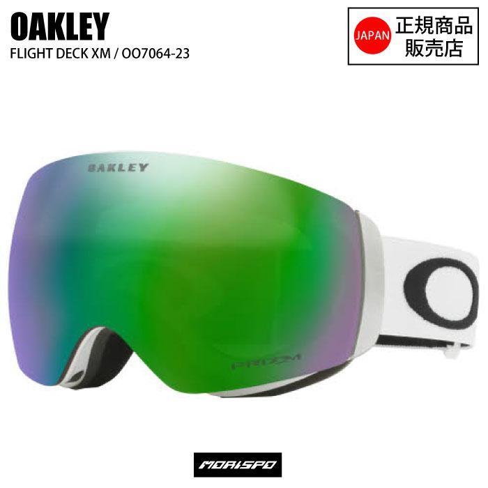 【ついに再販開始!】 オークリー ゴーグル OAKLEY ゴーグル フライトデッキエックスエム FLIGHTDECK XM スキーゴーグル スノーボードゴーグル スノーゴーグル 2020モデル OO7064-23, FG-Style 94fd8d95