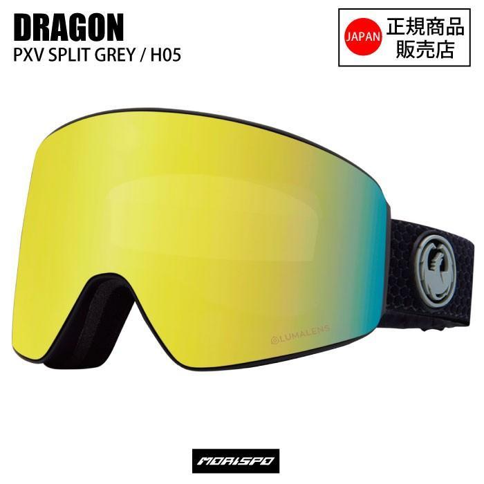 DRAGON / ドラゴン / ピーエックスブイ スプリットグレイ / H05 / ルーマ ジャパン ゴールド イオナイズ / [モリスポ] 小物 ゴーグル