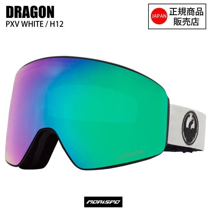 【★安心の定価販売★】 DRAGON ドラゴン ゴーグル ピーエックスブイ ホワイト H12 ルーマ ジャパン グリーン イオナイズ 19-20 2020モデル, ブリティッシュライフ 5807fbbc