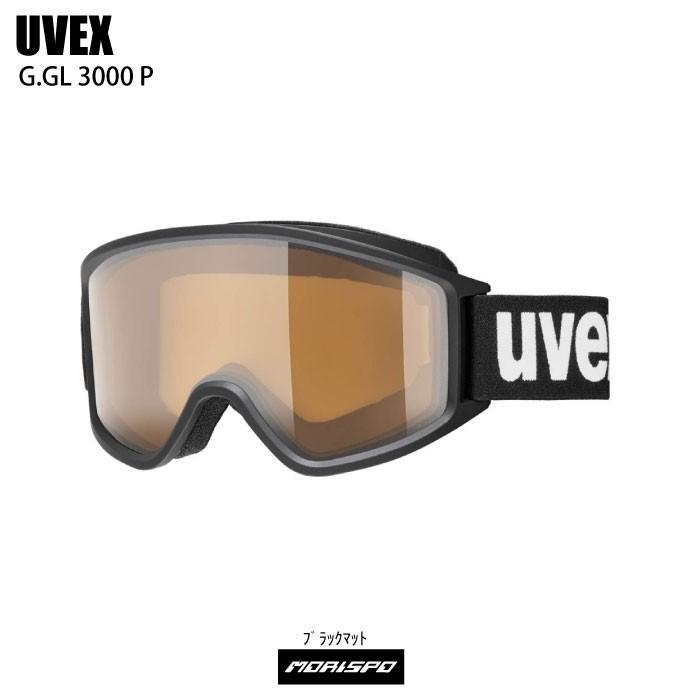 Uvex Uvex Fire Pola