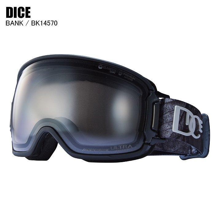 DICE ダイス BANK MBK バンク 調光×ULTRAライトグレイ×ライトシルバーミラー BK14570/MBK スキー スノーボード スノボ ゴーグル
