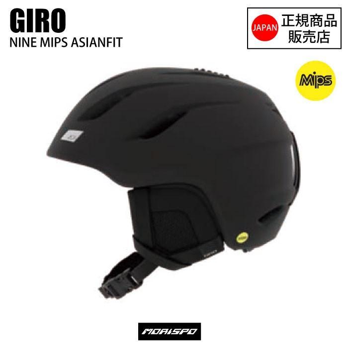 GIRO ジロ NINE MIPS ASIANFIT ナインミップス アジアンフィット [モリスポ] ヘルメット スキーヘルメット
