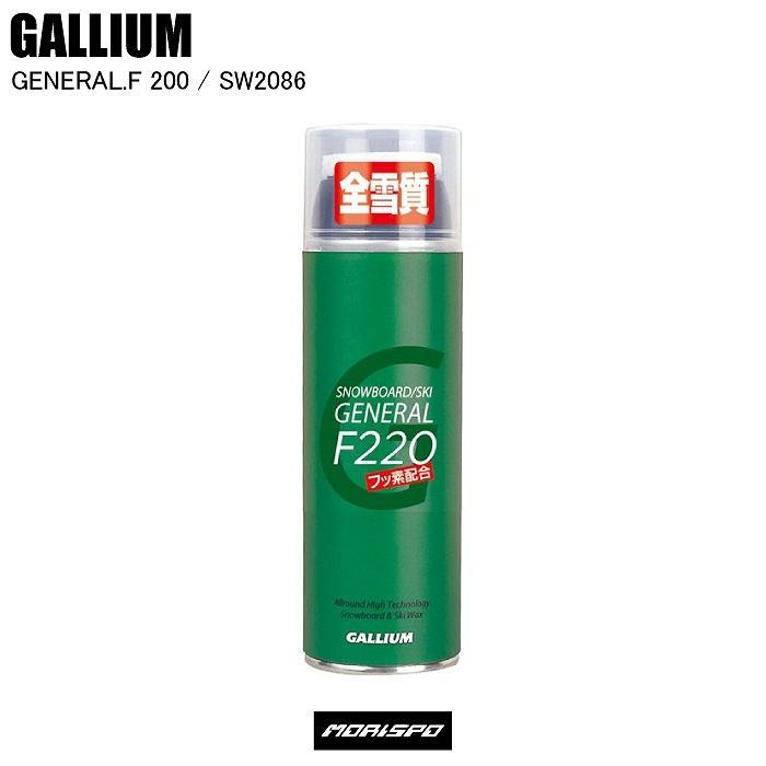 GALLIUM ガリウム GENERAL.F 200 SW2086 スキー スノーボード ボード