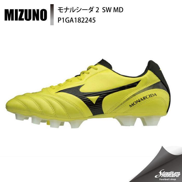 MIZUNO ミズノ モナルシーダ 2 SW MD P1GA182245 イエロー×ブラック [モリスポ] サッカー スパイク