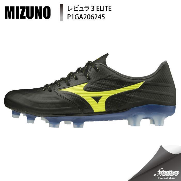 MIZUNO ミズノ レビュラ 3 ELITE P1GA206245 ブラック×イエロー モリスポ サッカー スパイク