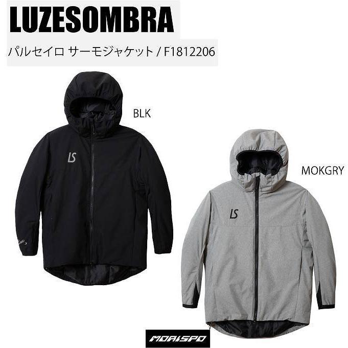 LUZESOMBRA LUZ e SOMBRA ルースイソンブラ パルセイロ サーモジャケット F1812206 [モリスポ] フットサル トレーニングジャケット