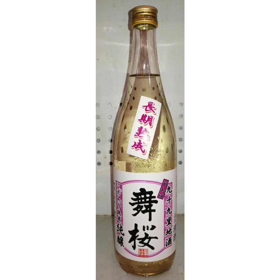 千葉の酒 舞桜こだわり純米 やわくち15-720|moriyasyuzo|02