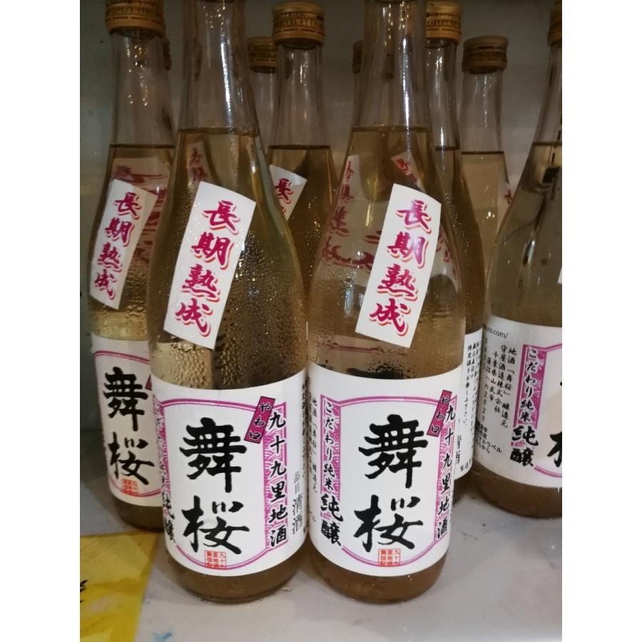 千葉の酒 舞桜こだわり純米 やわくち15-720|moriyasyuzo|04