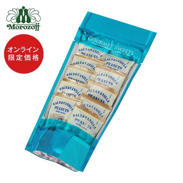 モロゾフ 塩バニラピーナッツ 80g入