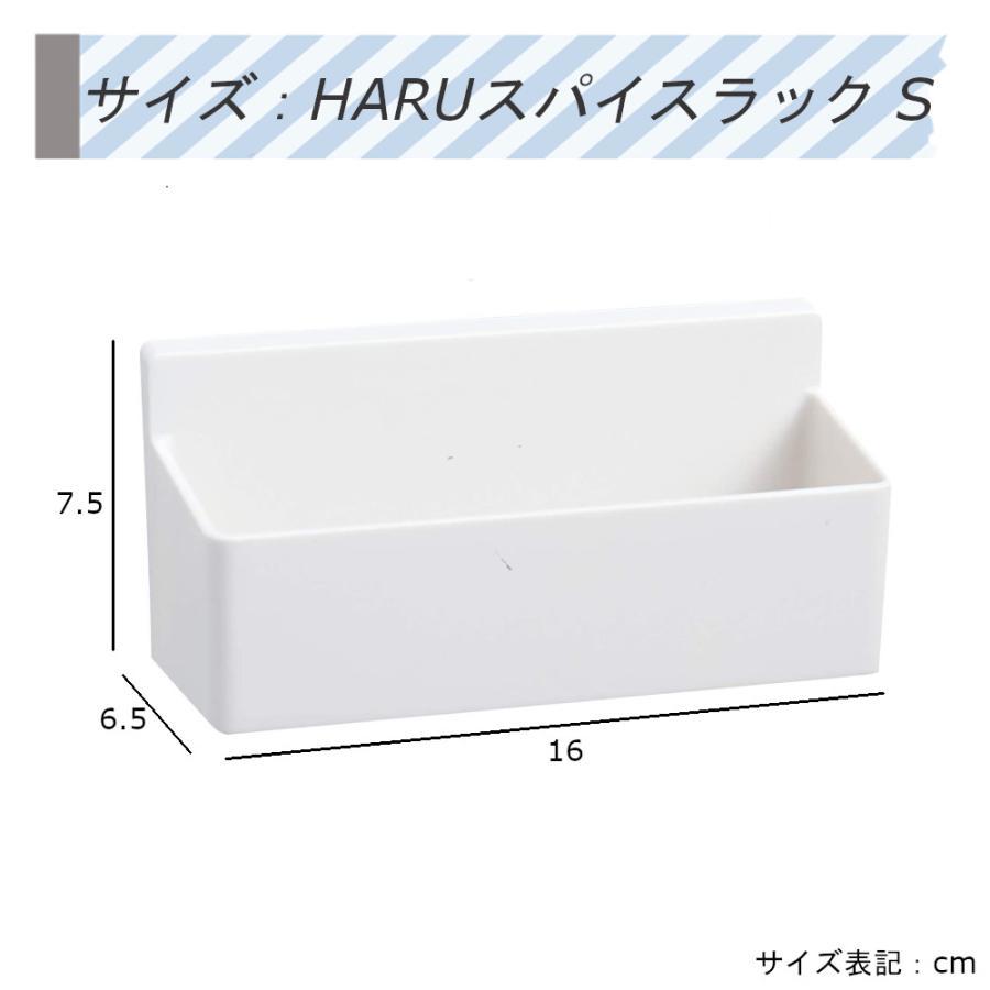 レック HARU キッチン収納 計3点セット スパイスラック2点&3連フック 貼ってはがせる キズつかない 簡単に 吸着 シンプル mos-mart 03
