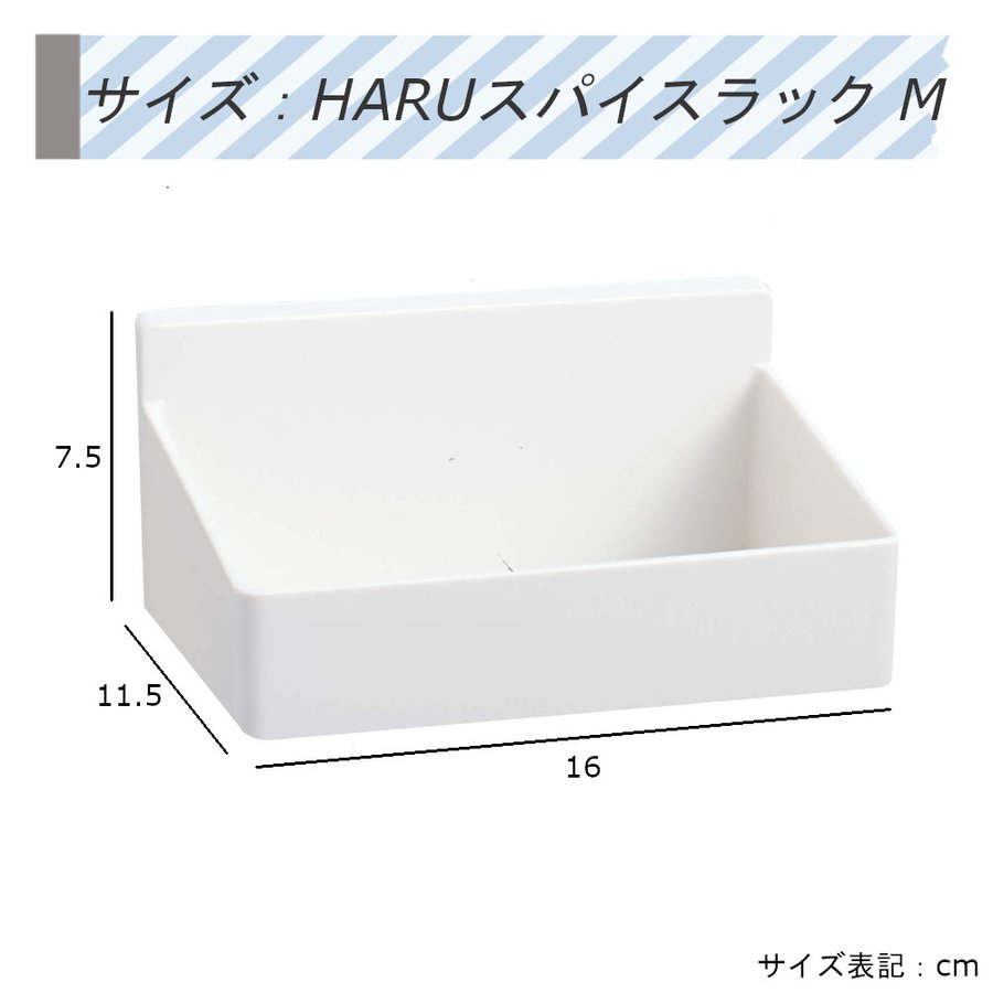 レック HARU キッチン収納 計3点セット スパイスラック2点&3連フック 貼ってはがせる キズつかない 簡単に 吸着 シンプル mos-mart 04