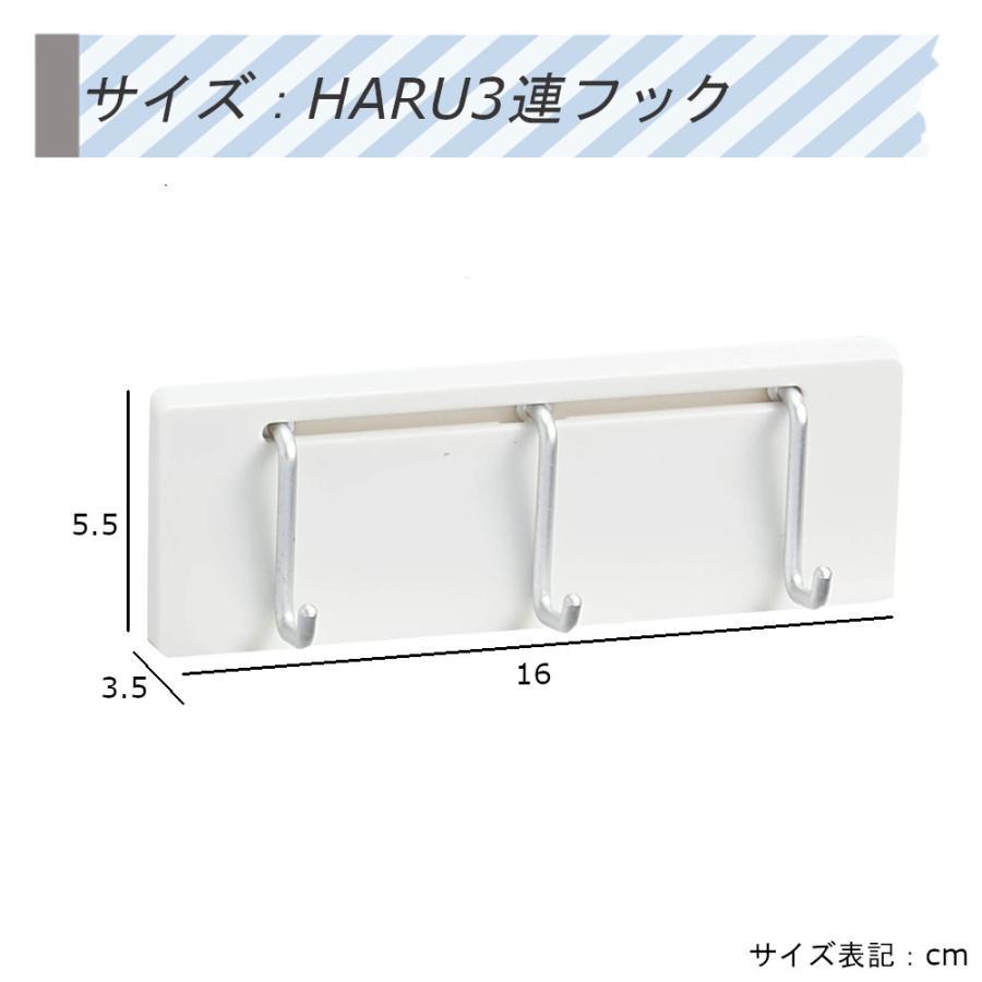 レック HARU キッチン収納 計3点セット スパイスラック2点&3連フック 貼ってはがせる キズつかない 簡単に 吸着 シンプル mos-mart 05