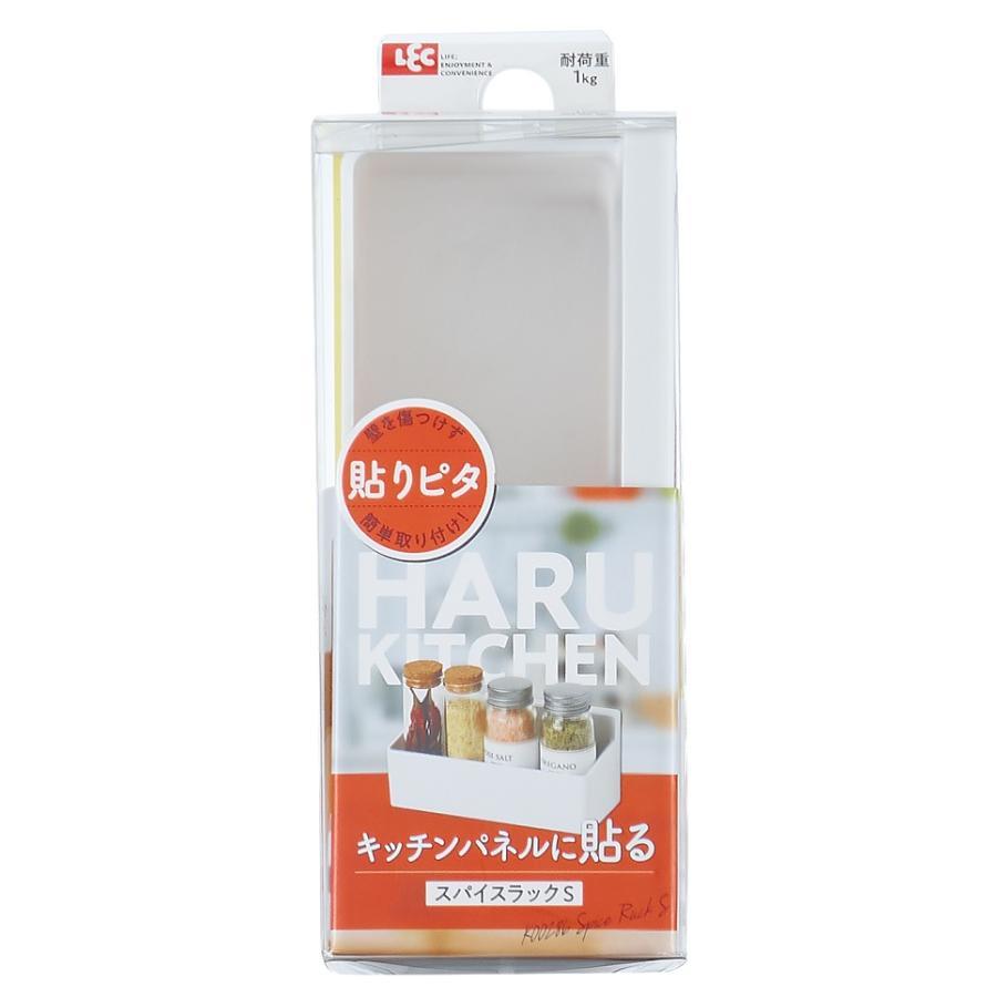 レック HARU キッチン収納 計3点セット スパイスラック2点&3連フック 貼ってはがせる キズつかない 簡単に 吸着 シンプル mos-mart 06