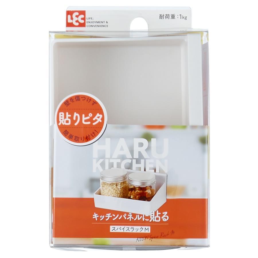 レック HARU キッチン収納 計3点セット スパイスラック2点&3連フック 貼ってはがせる キズつかない 簡単に 吸着 シンプル mos-mart 07