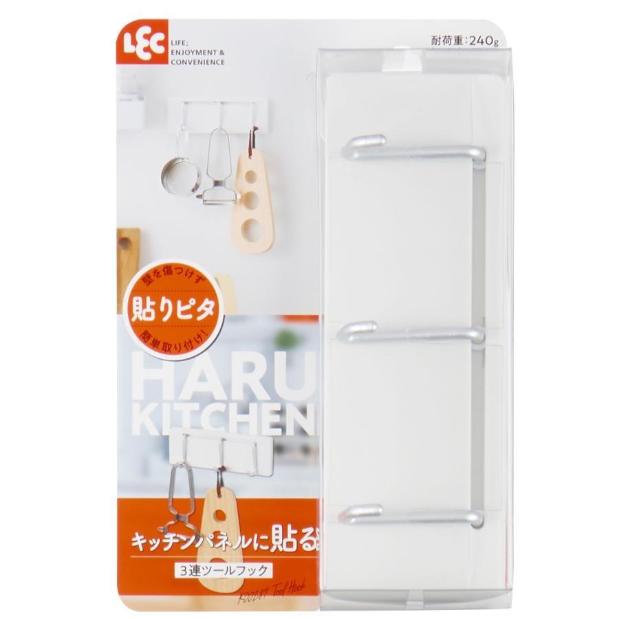 レック HARU キッチン収納 計3点セット スパイスラック2点&3連フック 貼ってはがせる キズつかない 簡単に 吸着 シンプル mos-mart 08