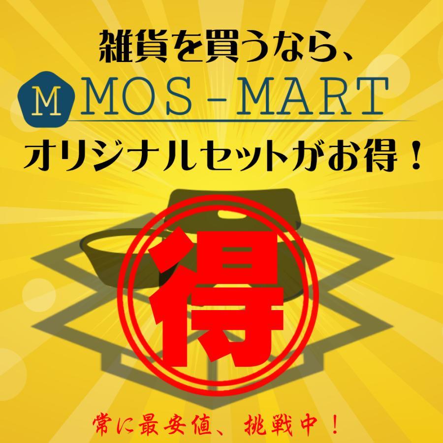 レック HARU キッチン収納 計3点セット スパイスラック2点&3連フック 貼ってはがせる キズつかない 簡単に 吸着 シンプル mos-mart 09
