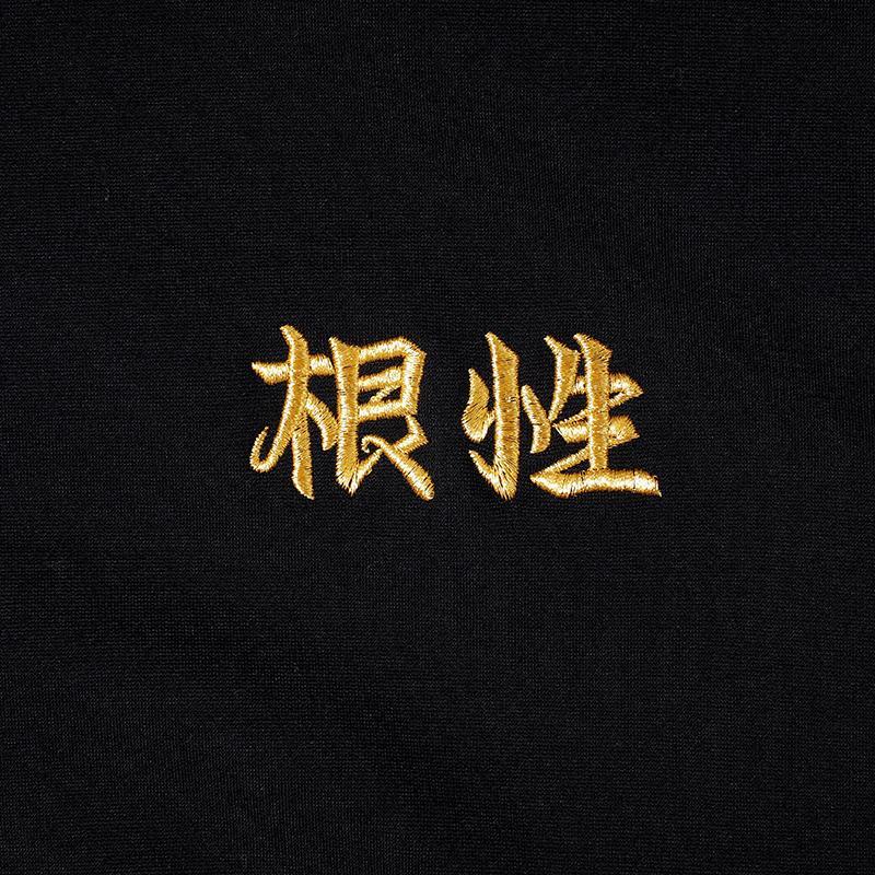 PUNKDRUNKERS 帰宅部ジャージ上(根性) パンクドランカーズ|moshpunx|09