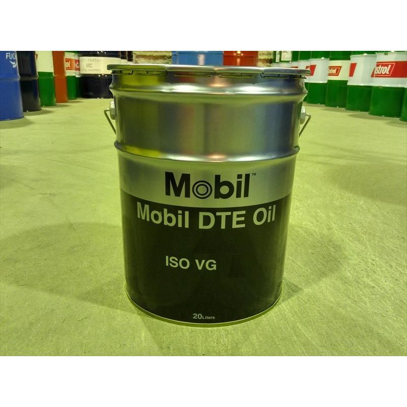格安 価格でご提供いたします モービル DTE 26 20L 安心の定価販売