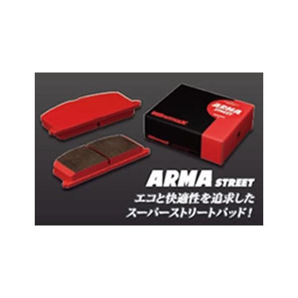 WinmaX STREET AT1 三菱 ランサー,ランサーセディア フロント用 〔品番370〕 型式CZ4A(EvolutionX) GSR(ブレンボキャリパー) 年式07.10-