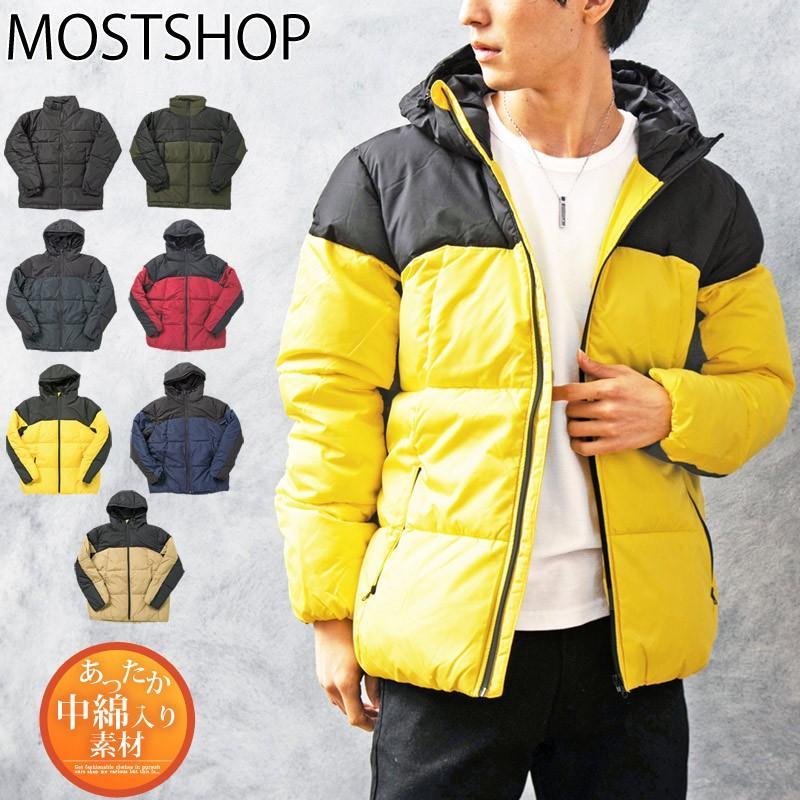 中綿ジャケット メンズ アウター ブルゾン デュスポ 切替 防風 防寒 軽量 ジャンパー フード ハイネック アウトドア 秋冬 中綿コート|mostshop