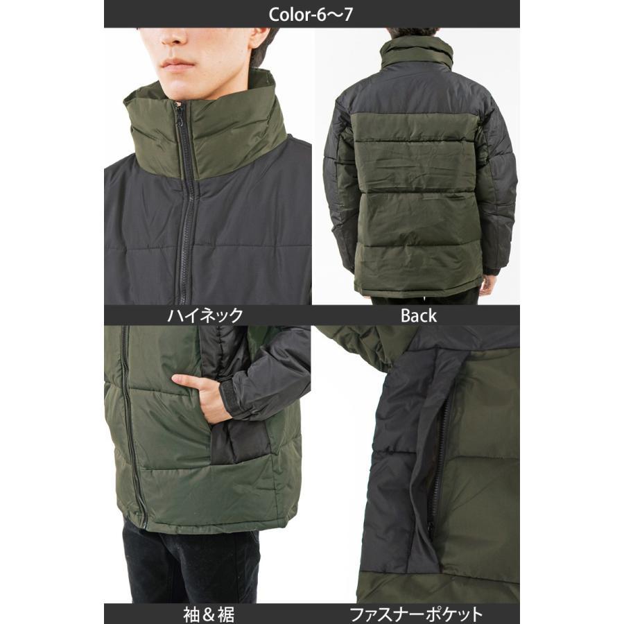 中綿ジャケット メンズ アウター ブルゾン デュスポ 切替 防風 防寒 軽量 ジャンパー フード ハイネック アウトドア 秋冬 中綿コート|mostshop|20