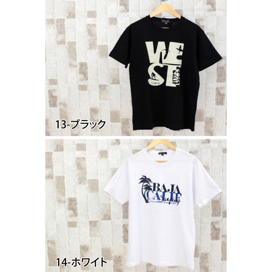 Tシャツ メンズ 半袖 アメカジ ロゴT 文字 プリントTシャツ クルーネック トップス カットソー メンズファッション 部屋着 ルームウェア パジャマ mostshop 11