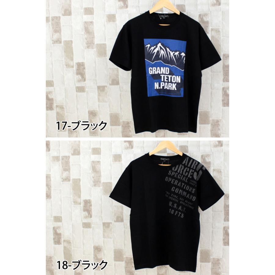 Tシャツ メンズ 半袖 アメカジ ロゴT 文字 プリントTシャツ クルーネック トップス カットソー メンズファッション 部屋着 ルームウェア パジャマ mostshop 13