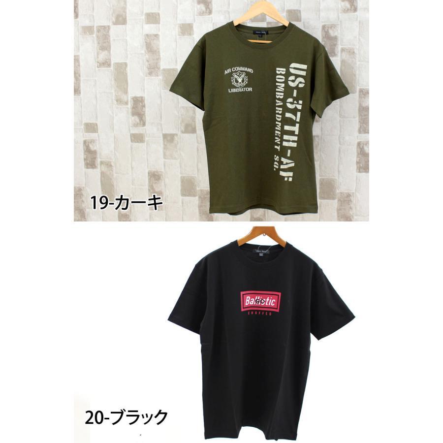 Tシャツ メンズ 半袖 アメカジ ロゴT 文字 プリントTシャツ クルーネック トップス カットソー メンズファッション 部屋着 ルームウェア パジャマ mostshop 14