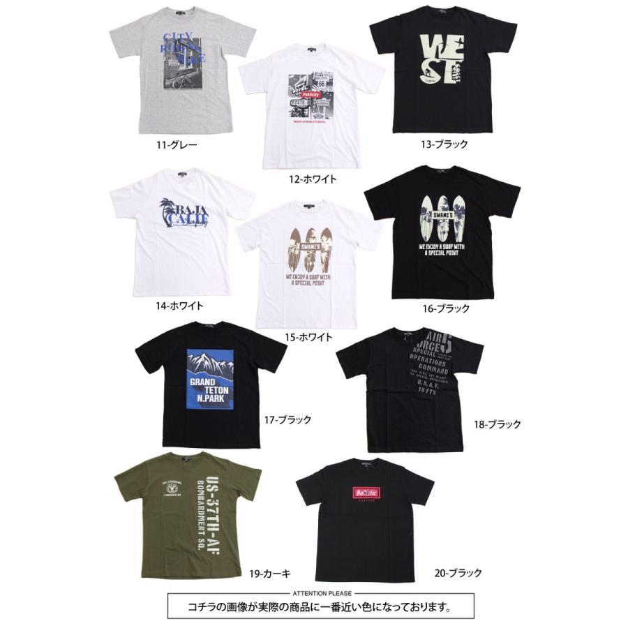 Tシャツ メンズ 半袖 アメカジ ロゴT 文字 プリントTシャツ クルーネック トップス カットソー メンズファッション 部屋着 ルームウェア パジャマ mostshop 16