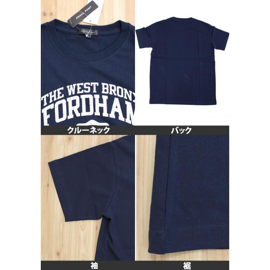 Tシャツ メンズ 半袖 アメカジ ロゴT 文字 プリントTシャツ クルーネック トップス カットソー メンズファッション 部屋着 ルームウェア パジャマ mostshop 17