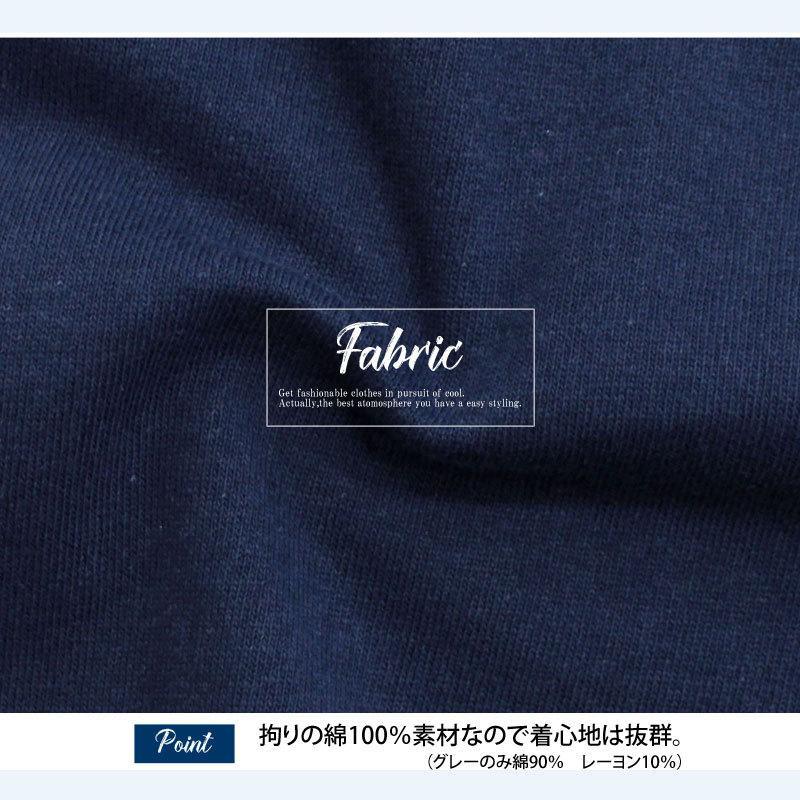Tシャツ メンズ 半袖 アメカジ ロゴT 文字 プリントTシャツ クルーネック トップス カットソー メンズファッション 部屋着 ルームウェア パジャマ mostshop 04