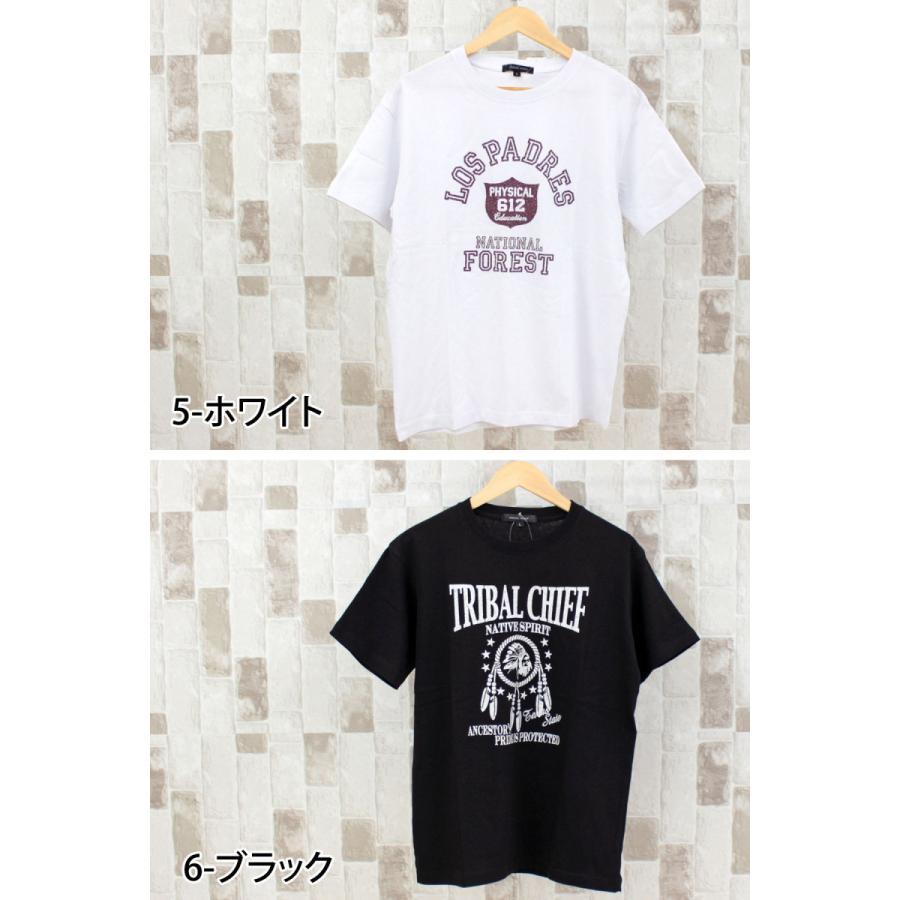 Tシャツ メンズ 半袖 アメカジ ロゴT 文字 プリントTシャツ クルーネック トップス カットソー メンズファッション 部屋着 ルームウェア パジャマ mostshop 07