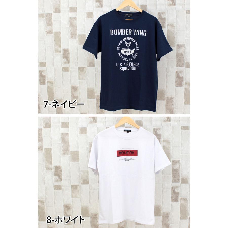 Tシャツ メンズ 半袖 アメカジ ロゴT 文字 プリントTシャツ クルーネック トップス カットソー メンズファッション 部屋着 ルームウェア パジャマ mostshop 08