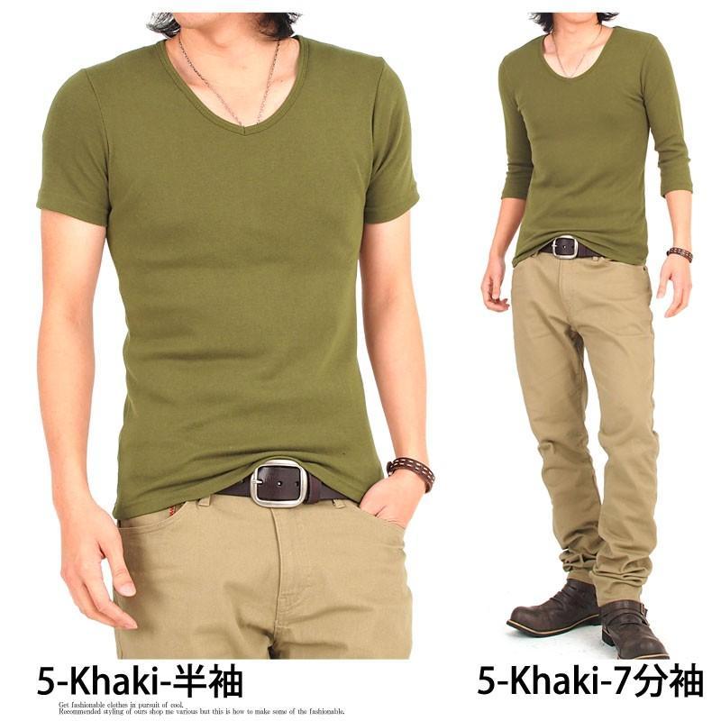 Tシャツ メンズ 半袖 無地 カットソー Vネック インナー 7分袖 半袖Tシャツ ストレッチ 伸縮 フライス トップス メンズファッション mostshop 13