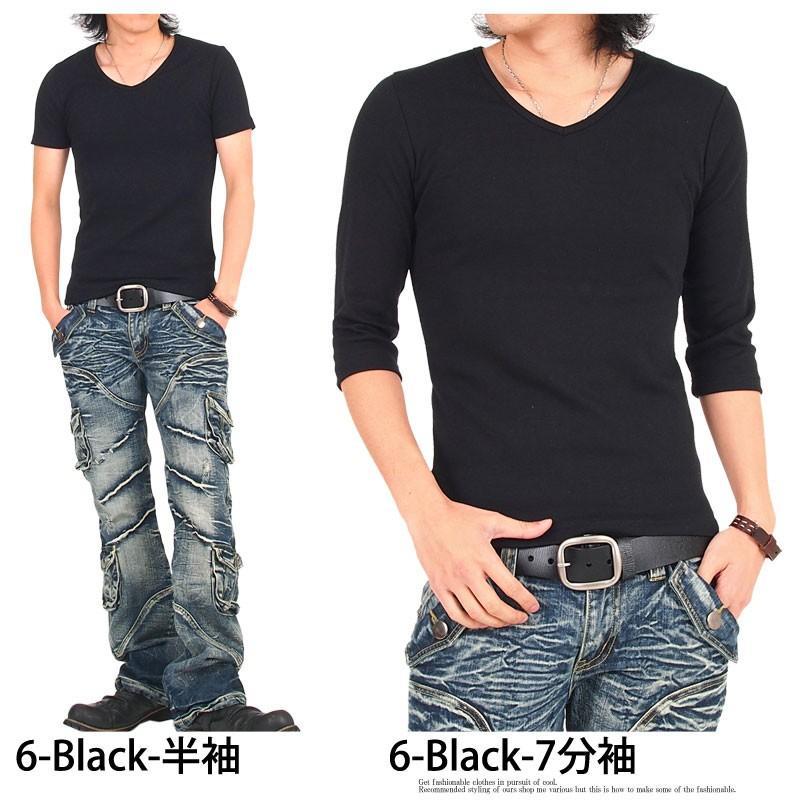 Tシャツ メンズ 半袖 無地 カットソー Vネック インナー 7分袖 半袖Tシャツ ストレッチ 伸縮 フライス トップス メンズファッション mostshop 14