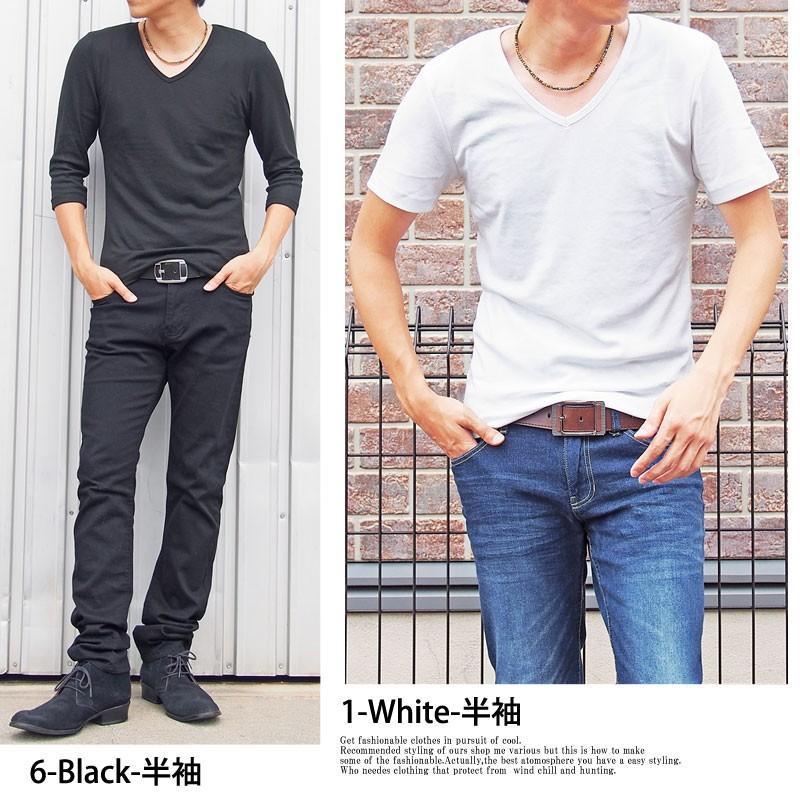 Tシャツ メンズ 半袖 無地 カットソー Vネック インナー 7分袖 半袖Tシャツ ストレッチ 伸縮 フライス トップス メンズファッション mostshop 03