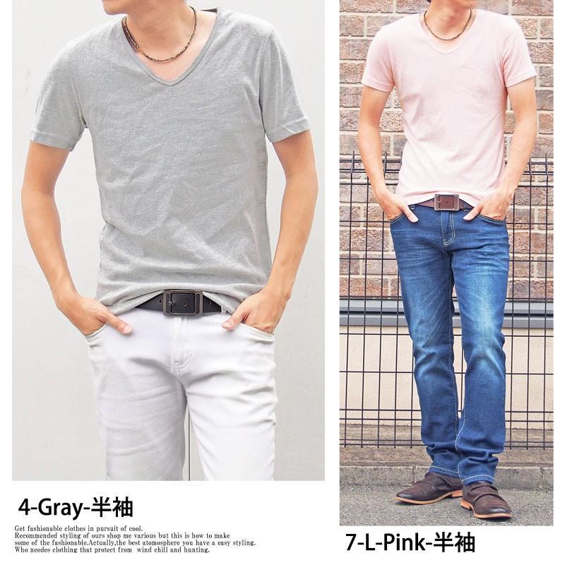 Tシャツ メンズ 半袖 無地 カットソー Vネック インナー 7分袖 半袖Tシャツ ストレッチ 伸縮 フライス トップス メンズファッション mostshop 04